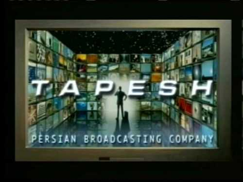Tapesh Tv Images - Reverse Search
